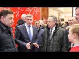 Визит вице-премьера правительства РФ Виталия Мутко в волонтерский центр УрФУ