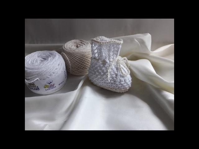 Белые пинетки с ажурным кружевом
