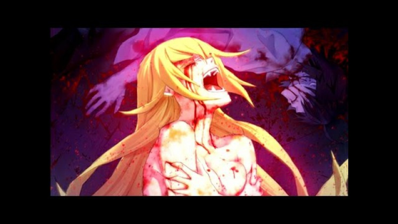 Kizumonogatari 【AMV】- Inhuman