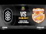 Kuban v Slava. Highlights  14 Russia Rugby Cup 2017
