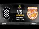 Kuban v Slava. Highlights | 1/4 Russia Rugby Cup 2017