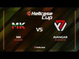 MK vs AVANGAR, cache, Hellcase Cup 6