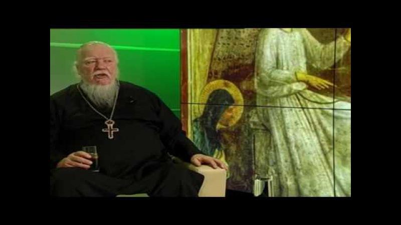 О. Дмитрий Смирнов. О роли и месте женщины в Церкви и в миру. Христианская Европа ...