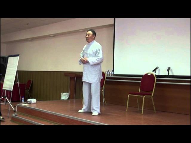 Семинар мастера Ли Гунчэна (2013) часть 01