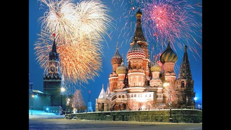 Москва Праздничный салют в честь Дня Победы 2017