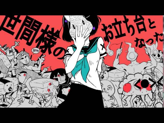 [Official] cosMo@暴走P/ リアル初音ミクの消失 feat.GUMI