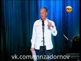 Михаил Задорнов-Поп и кот