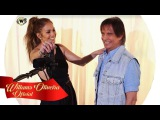 Roberto Carlos Jennifer Lopez Chegaste Video 2017