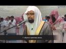 Сура 101 аль Кариа Насир аль Катами Quran