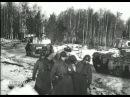 Хроникально документальный фильм Линия Маннергейма СССР 1940