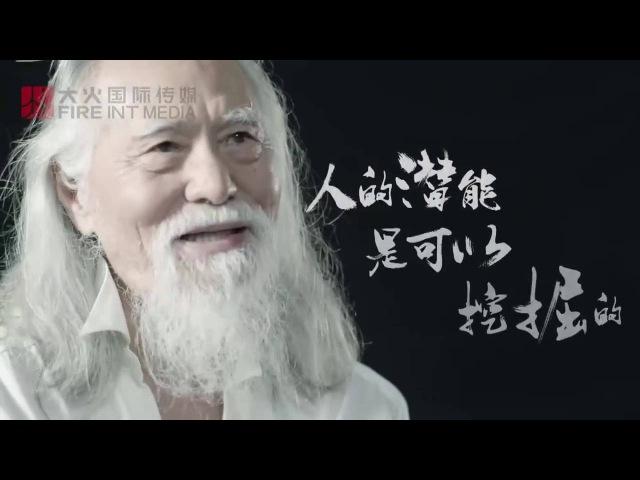 (励志短片) 王德顺 《最炫东北人》 完整版 Wang Deshun - Coolest Northeasterner (Inspirational Short Film)