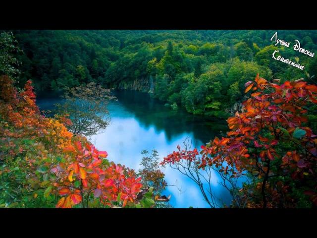 Пение Птиц | Звуки Природы, Леса Для Ребёнка и Мамы | 2 ЧАСА Для Расслабления и Сна