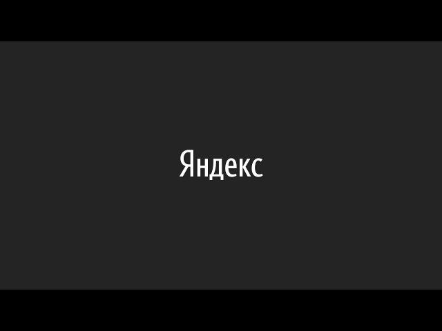 ЕГЭ по русскому языку. Задания 13-15 тестовой части