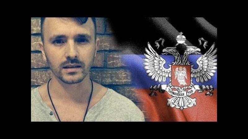 Защитники Донбасса Клип на песню ЦОЯ Аж мурашки по коже