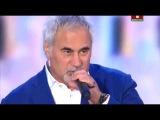 Валерий Меладзе - Небеса  Прощаться нужно легко (Славянский базар 2017)