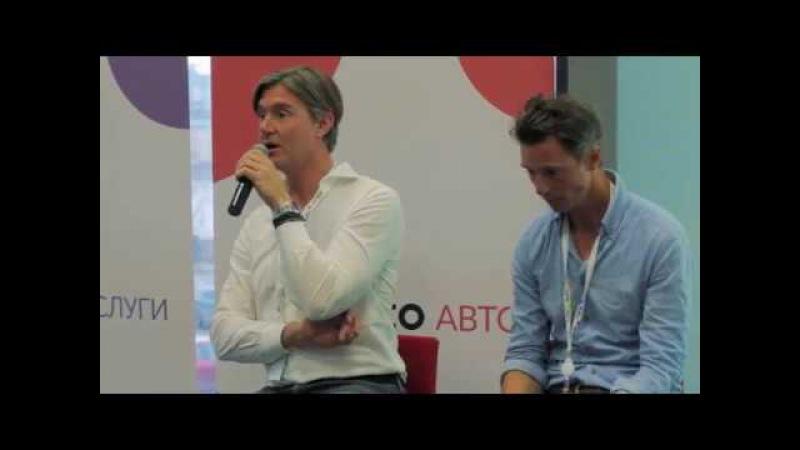 Встреча с основателями Avito.ru