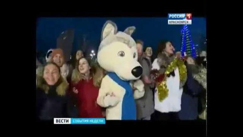 На этой неделе команда Вести.Красноярск организовала массовый флэшмоб