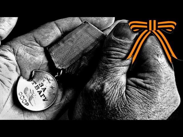 ФАЛЬШИВЫЕ ВЕТЕРАНЫ ВЕЛИКОЙ ОТЕЧЕСТВЕННОЙ ВОЙНЫ | Фейковые ветераны ВОВ, как Отличить от Настоящих?