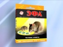 ЭФА борьба с крысами Последний ПИСК