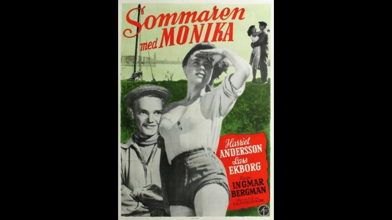 «Лето с Моникой» (Sommaren med Monika, 1953)