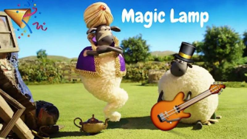 Барашек шон все серии подряд Лампа Аладдина новые мультики для детей про животн ...
