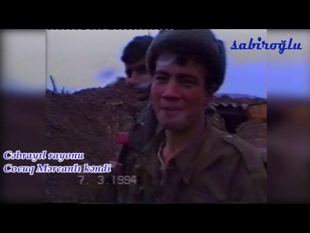 Cəbrayıl rayonu. Cocuq Mərcanlı kəndi. 7 mart 1994