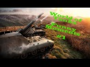 World of Tanks Funny Moments 1