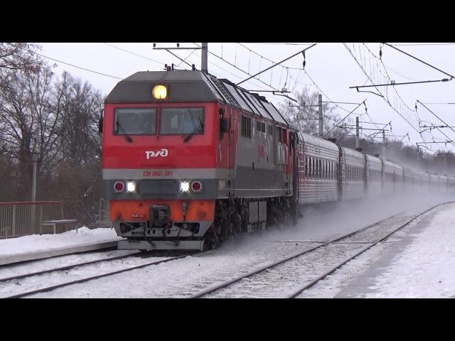 Тепловоз ТЕП70БС-281, перегін Гостищеве - Біломістна ПІВД.-СХІД. ЗАЛ.