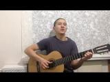 скачать песню под гитару той зимней порой 19 тыс. видео найдено в Яндекс.Видео_0_1484350142525
