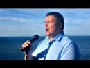 Владимир Дубровский - Желание (сл.В.Дубровский,муз.М.Волков)Новинка 2017