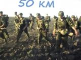 132 выпуск рввдку 4взвод 3 роты