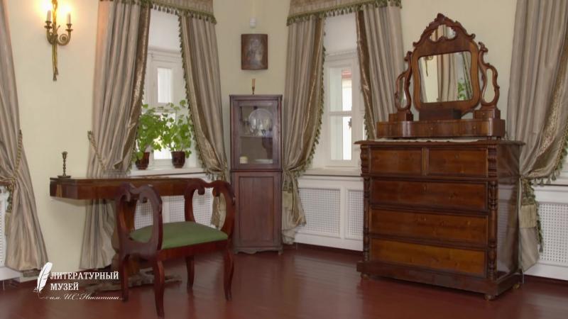 Дом-музей Ивана Саввича Никитина