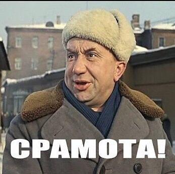 Фото №456239059 со страницы Андрея Зудилина