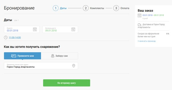 Amocrm онлайн система что такое crm система для мтс