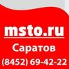 Работа в Саратове - это проСТО