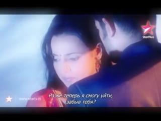 Arnav & Khushi. Diwali.