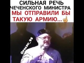 Уважаемый Джамбулат Вахидович ☝