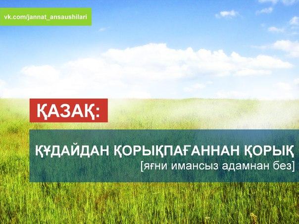 Фото №456241891 со страницы Зинагуль Акбалиевой