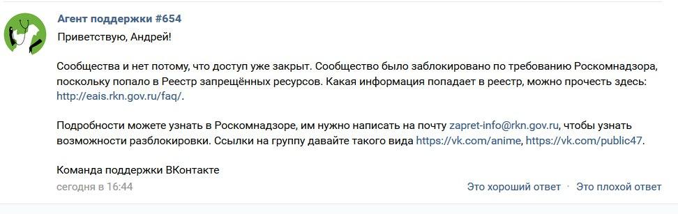 Закрытые Порно Группы Вконтакте