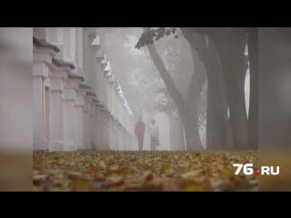В Ярославле появился народный гимн видео - Новости онлайн