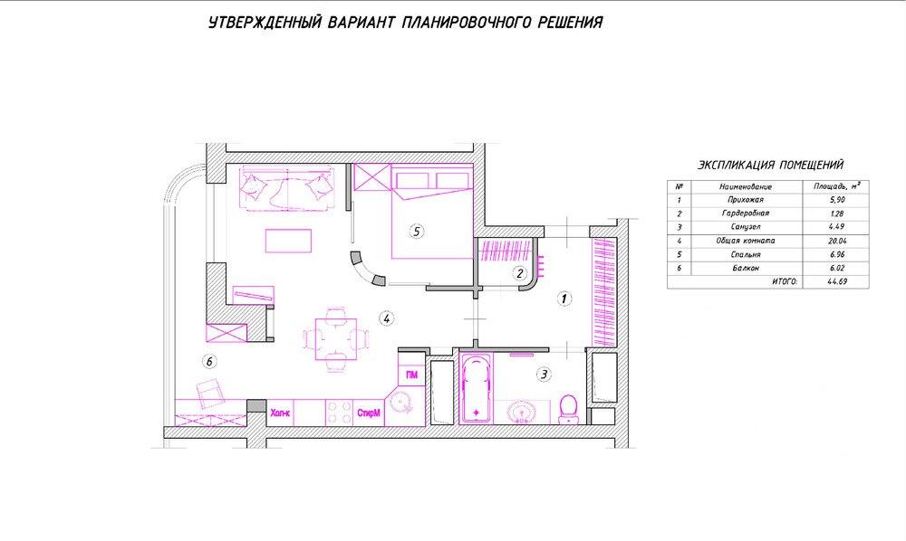 Проект квартиры почти 39 м (с балконом к 45 м).