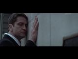 Охотник с Уолл-стрит (2016) HD