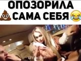 История от Анны Хилькевич? #вайн #видео #смешно #vine #юмор #прикол #мило #юморист #ржака #приколы #смех #шутка #ржач #мем #L