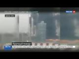 В Дубае сгорел строящийся небоскреб