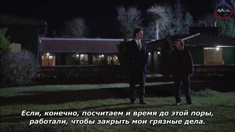 Olene Kadar_4 серия_Эндер и Фахри_(рус.суб.)