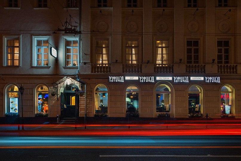 Интерьер ресторана «Рафинад» в Москве  Архитекторы Максим Самойлов-Бабин