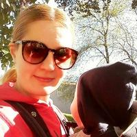 Tania Tania