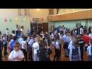 Танец Макарена с начальной школой.