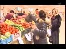 Про качество овощей-фруктов в магазинах и на рынках