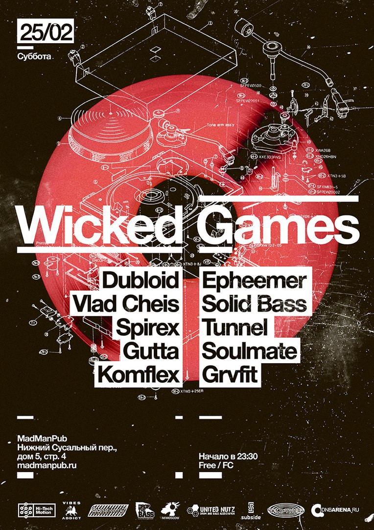 28.01.17 - Wicked Games (Back 2 Back) Vol.5
